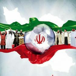 کانال نیازمندیهای ایران
