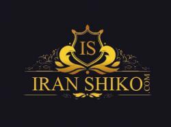 کانال ایران شیکو