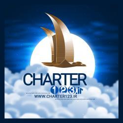 کانال Charter123