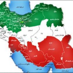 کانال 🇮🇷▫️ ایران ▫️🇮🇷