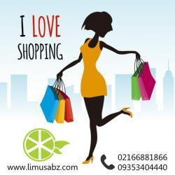 کانال فروشگاه لیمو سبز