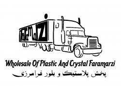 کانال پخش پلاستیک و بلور فرامرزی
