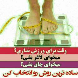کانال مرکز پخش لباس یسنا