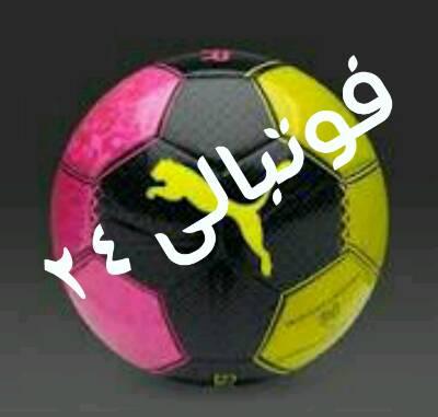 کانال فوتبال240