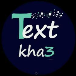 کانال 『 TexT Kha3 』