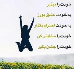کانال Mr khoshhal