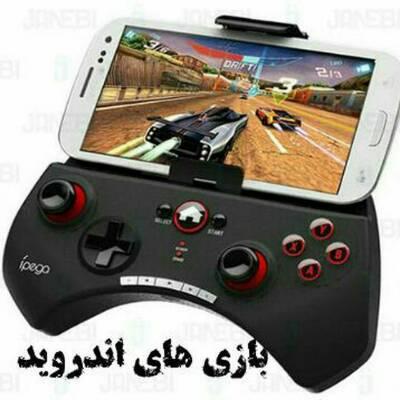 کانال app_berooz