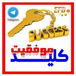کانال کسب و درآمد اینترنتی