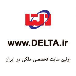 کانال دلتا تهران منطقه 2