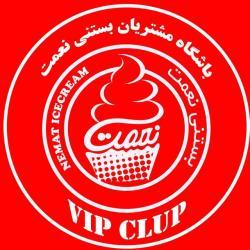 کانال باشگاه مشتریان بستنی نعمت