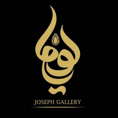 کانال Joseph Gallery