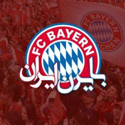 کانال Bayerniran | بایرن ایران