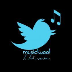 کانال Musictweet