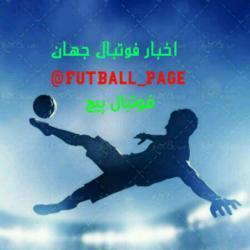 کانال فوتبال پیج