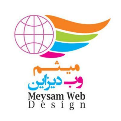 کانال میثم وب دیزاین