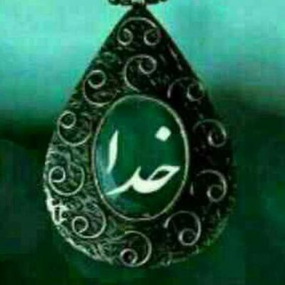 کانال اسلام