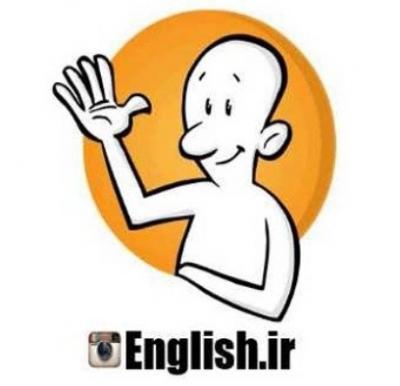 کانال آموزش انگليسي