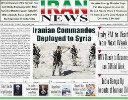 کانال irannews