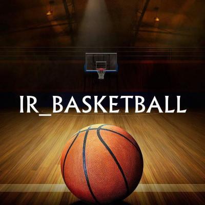 کانال ایران بسکتبال