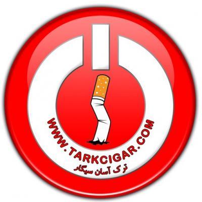 کانال ترک آسان سیگار