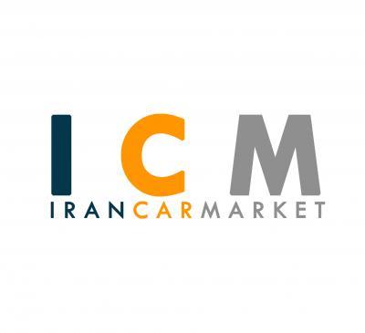 کانال بازار خودرو ایران