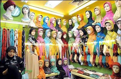 کانال فروشگاه محصولات حجاب