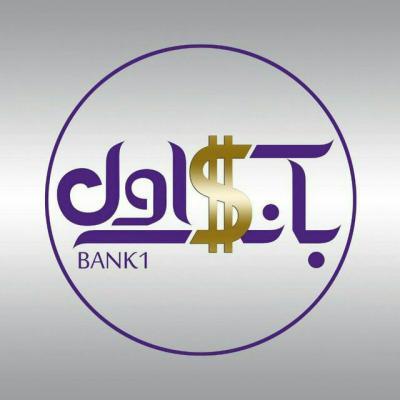 کانال بانک آنلاین