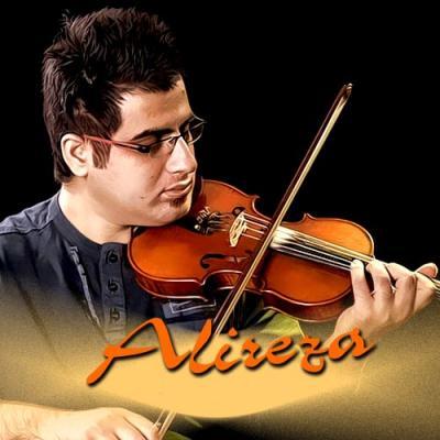 کانال علیرضا عباسی