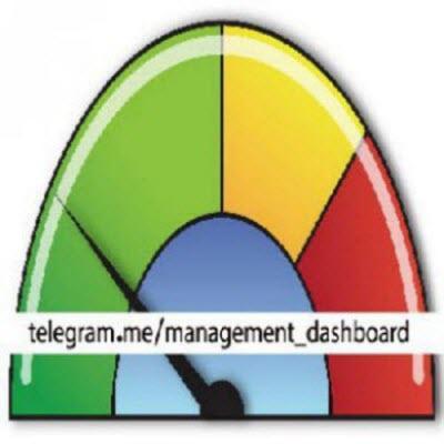 کانال داشبوردهای مدیریتی