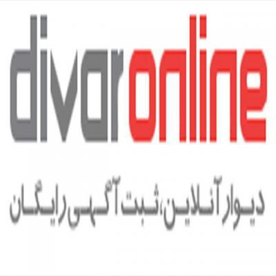 کانال دیوار آنلاین