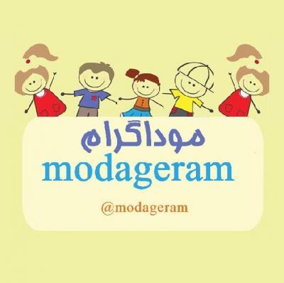 کانال موداگرام