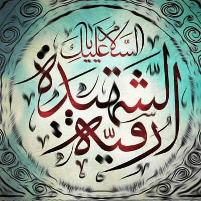 کانال عکس نوشته.شعر ومداحی