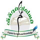 کانال مسلمان محقق
