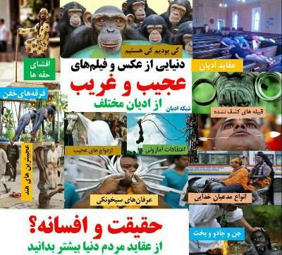 کانال شبکه ادیان