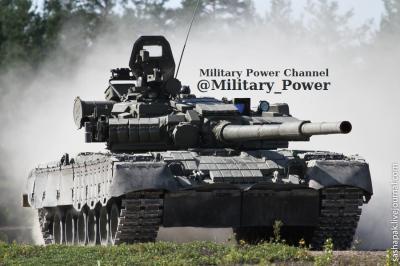 کانال Military Power