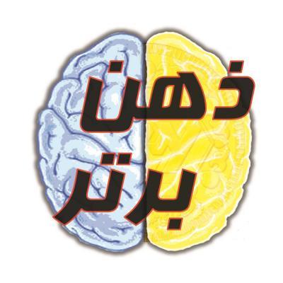 کانال تکنیک های ذهن برتر