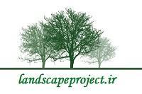 کانال فضای سبز وطراحی محیط