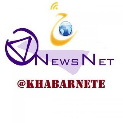 کانال Kabar Net