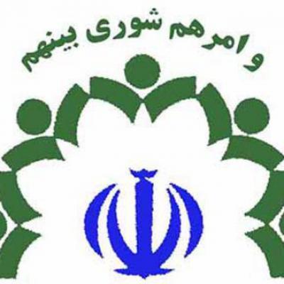 کانال شورای بهارستان