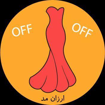 کانال ارزان مد لباس مجلسی