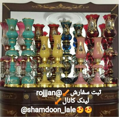 کانال شمعدان لاله عباسی