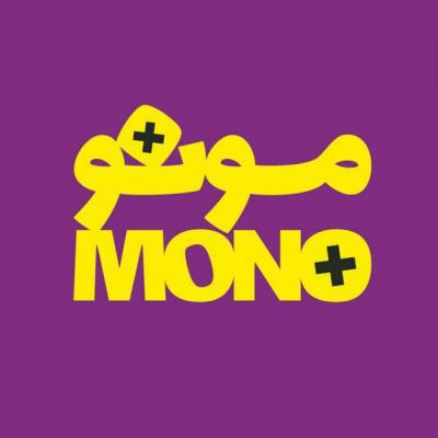 کانال مونوپلاس MonoPlus