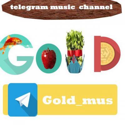 کانال گلد موزيك