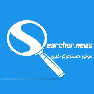 کانال موتور جستجوگر خبری
