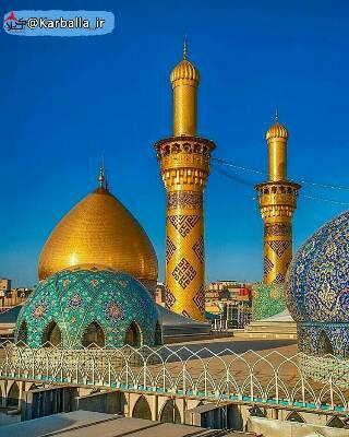 کانال عاشقان امام حسین