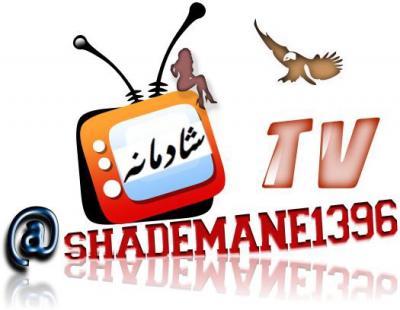 کانال شاد خانوادگي
