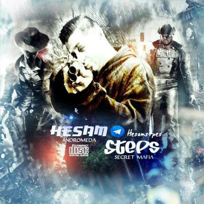 کانال HesamStepsFans