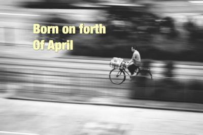 کانال Forth of April
