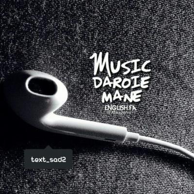 کانال Music Lovers