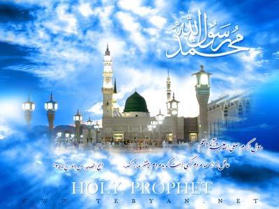کانال داستان نبوت پیامبر